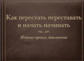 img_25112016_173722